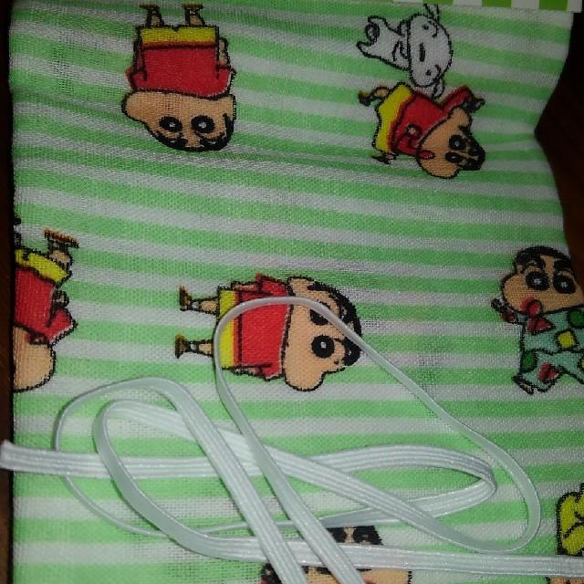 3m 防護マスク 9010 定価 - クレヨンしんちゃん マスクキット 緑の通販