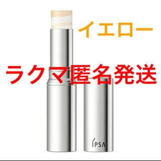 IPSA - ★イプサ  キャッチライトスティック ハイライト 新品未使用 イエロー