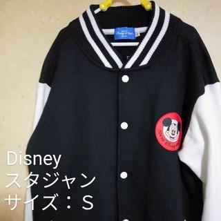 Disney - Disney ディズニー スタジャン サイズ:S 黒✕白 スウェット生地