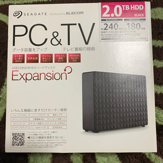 ELECOM  外付けHDD  2TB