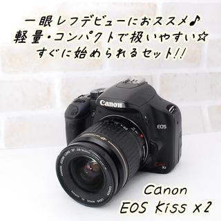 Canon - ★ 極上美品 憧れのキヤノン一眼レフ Kiss X2 すぐに始められるセット ★