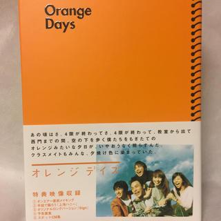 [オレンジデイズ]DVD BOX Mr.Children (TVドラマ)