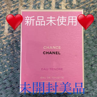 CHANEL - シャネル チャンス オータンドゥル トワレット 50ml