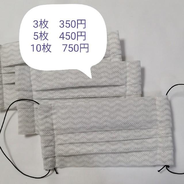 mecmor マスク / 不織布3層マスク セットの通販 by kay's shop