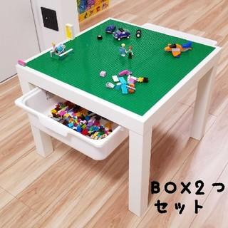 レゴ プレイテーブル BOX2つ