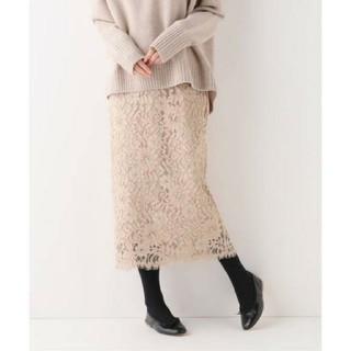 IENA - イエナ♡ニュアンスレースタイトスカート 36