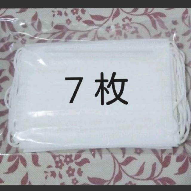 マスク ごみ 分別 、 使い捨て マスク 7枚の通販 by kana's shop