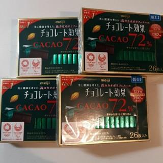明治 - 『プロフィール必読❗ 様専用!』明治 チョコレート効果 カカオ72%