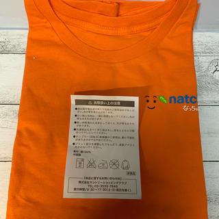 サントリー(サントリー)のなっちゃん Tシャツ(Tシャツ(半袖/袖なし))