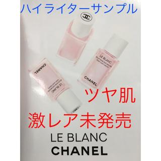 CHANEL - 激レア未発売透明感ツヤ肌極潤いハイライターシャネル新発売ピンクサンプル二つ