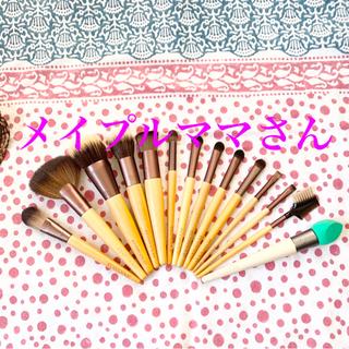 【sale】eco tools®︎ エコツール メイクブラシセット(チーク/フェイスブラシ)