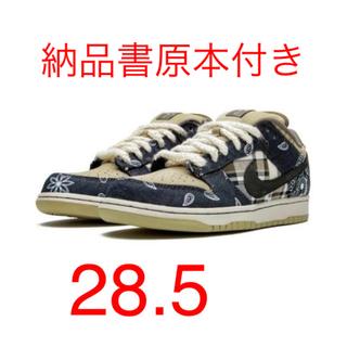 ナイキ(NIKE)のTravis Scott x Nike SB Dunk Low  ダンク (スニーカー)