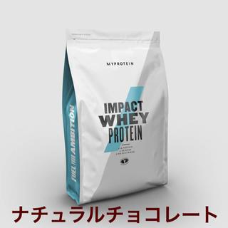 MYPROTEIN - マイプロテイン1kg IMPACTホエイプロテイン セット