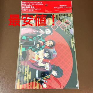 集英社 - 鬼滅の刃 集合イラスト クリアファイル 森永コラボ