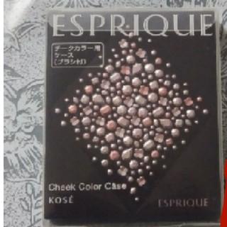 ESPRIQUE - 【新品】エスプリーク チーク&ケース