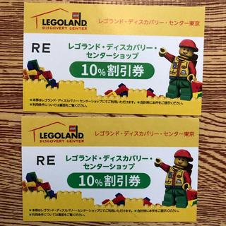 レゴ(Lego)のレゴランド 東京 10%割引 2枚セット(遊園地/テーマパーク)