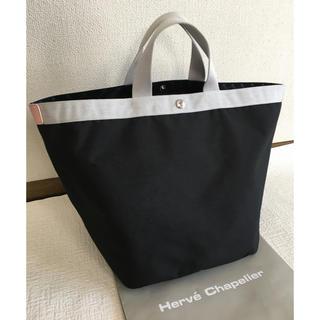 エルベシャプリエ(Herve Chapelier)の限定カラー エルベシャプリエ 725コーデュラ ノワール シルバー Lサイズ(トートバッグ)