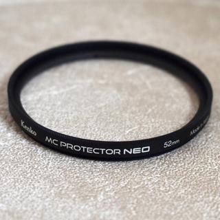 ケンコー(Kenko)のKENKO 52mm MC レンズプロテクター NEO(デジタル一眼)
