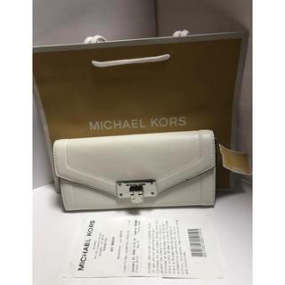Michael Kors - 新品 MICHAEL KORS マイケルコース フラップ長財布 ホワイト