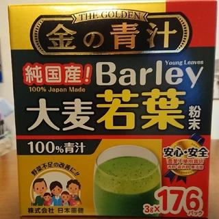 コストコ(コストコ)の☆とろ様 専用☆ 金の青汁 純国産 大麦若葉粉末 (176包)(青汁/ケール加工食品)