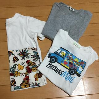 こどもビームス - ビームス キッズTシャツ 3枚