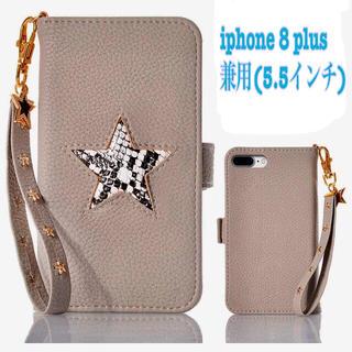 iphoneケース 手帳型 (iphone 8 plus 兼用(5.5インチ)