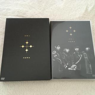 ニュース(NEWS)のNEWS DVD 四銃士(アイドルグッズ)