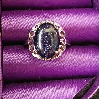 天然石 リング ブルーサンドストーン 17号(リング(指輪))