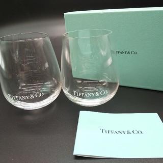 Tiffany & Co. - TIFFANY ティファニー ペアグラス