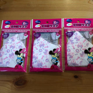 Disney - 子ども立体マスク  3袋セット