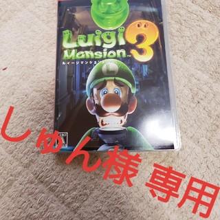 Nintendo Switch - ルイージマンション3 NintendoSwitch