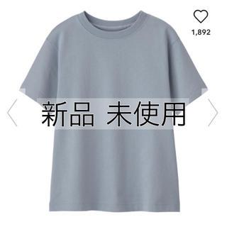 GU - KIDS(男女兼用)コットンカラーT(半袖)