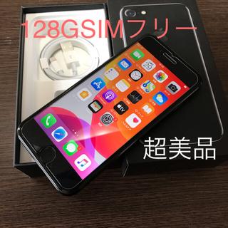 iPhone - 超美品 iPhone7 本体 128g SIMフリー