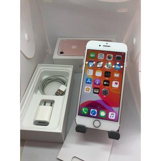 iPhone - iPhone7 セット品