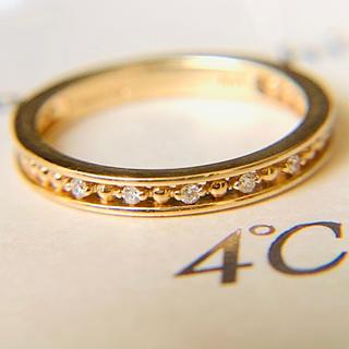 4℃ - k10  イエローゴールド 4°C ダイヤモンドピンキーリング