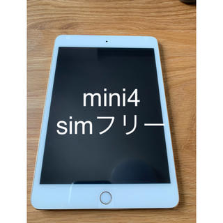 Apple - simフリー iPad mini4 16GB Cellular ゴールド