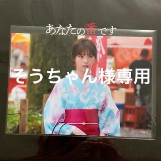 あなたの番です Blu-ray/DVD特典 西野七瀬 写真