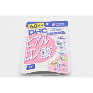 DHC ヒアルロン酸 60日分 ×2セット