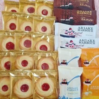 新品ありあけハーバー4種類各2個。湘南クッキー1番人気いちごジャム