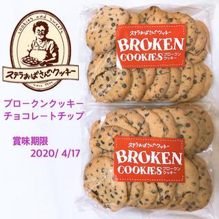 ステラおばさん クッキー 1袋