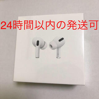 Apple - AirPods Pro エアーポッズ プロ MWP22J/A 未開封 正規品