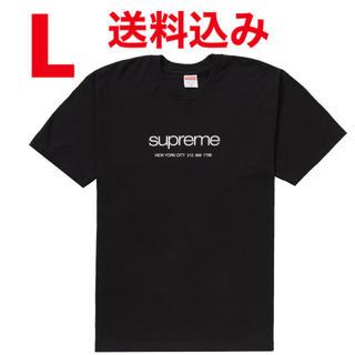 シュプリーム(Supreme)の黒 L(Tシャツ/カットソー(半袖/袖なし))