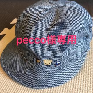 familiar - familiar 帽子