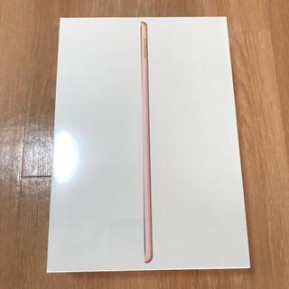 iPad - 【新品】iPad 第7世代 10.2インチ Wi-Fi 32GB ゴールド