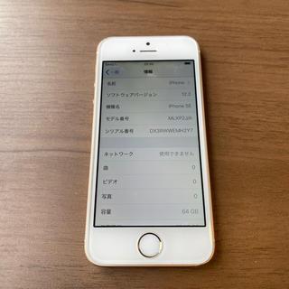 Apple - 3822 iPhone SE 64G GOLD SIMフリー ジャンク