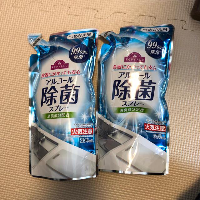 アルコール除菌スプレー 詰め替え 350ml  2つの通販 by pipi8235's shop