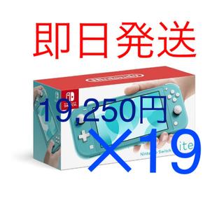 ニンテンドースイッチ(Nintendo Switch)の【即日発送】Nintendo Switch Lite ターコイズ 19台(家庭用ゲーム機本体)