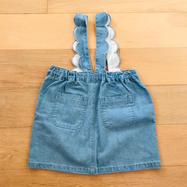 petit main(プティマイン)の未使用品 プティマイン スカート キッズ/ベビー/マタニティのキッズ服女の子用(90cm~)(スカート)の商品写真