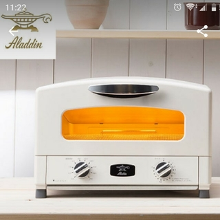 【新品未使用】アラジン aladdin グラファイトトースター ホワイト