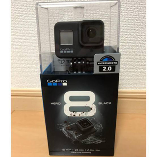 GoPro - GoPro8